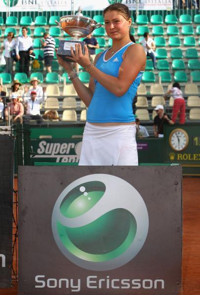 dinara trophy