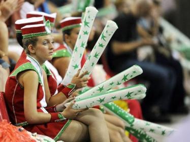 croatian supporters jpg