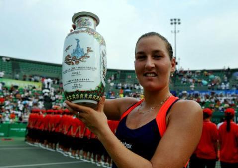 shahar trophy guangzhou