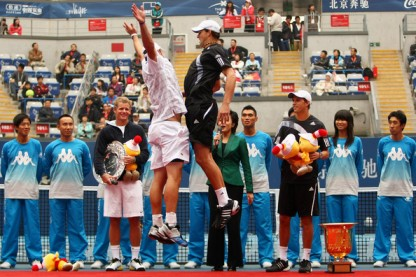 beijing atp andy roddick bob bryan china open 2009