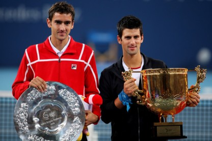 beijing atp marin cilic novak djokovic china open trophy ceremony