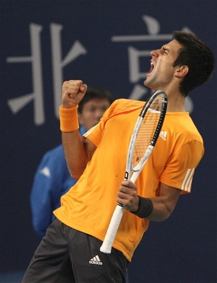 beijing atp novak djokovic china open 2009