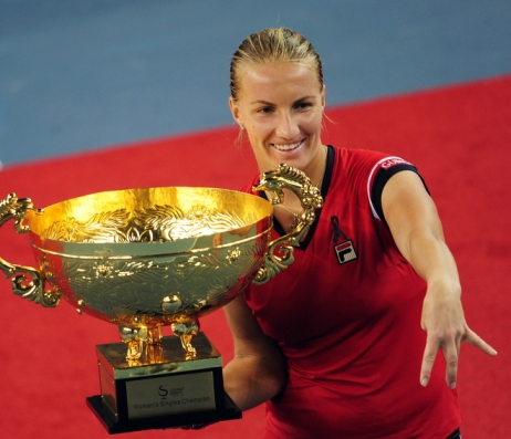 beijing wta svetlana kuznetsova china open trophy 2009