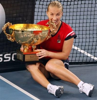 beijing wta svetlana kuznetsova china open trophy