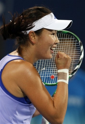 peng shuai beijing china open
