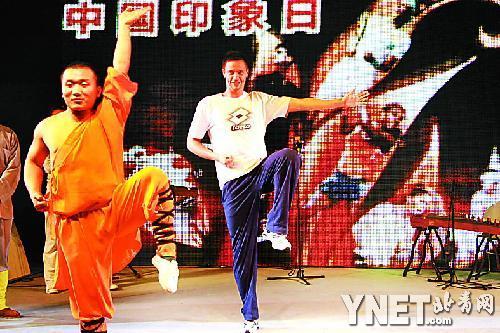 soderling kung fu